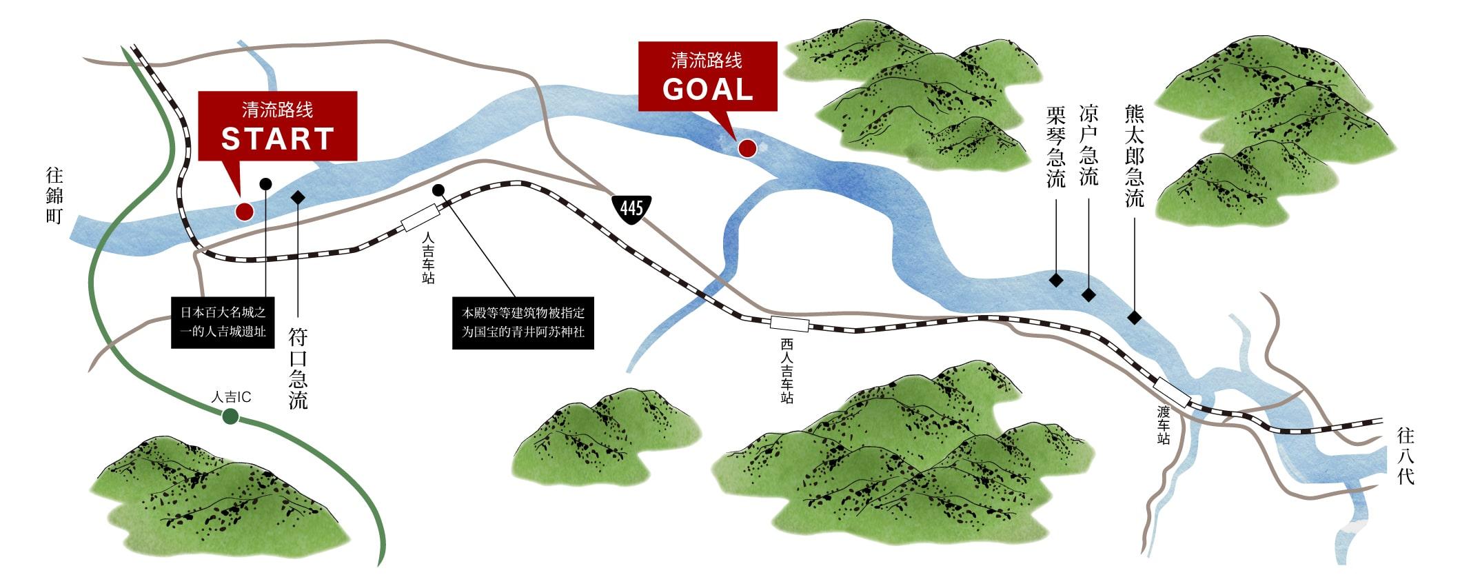 日本 三 大 急流 河川